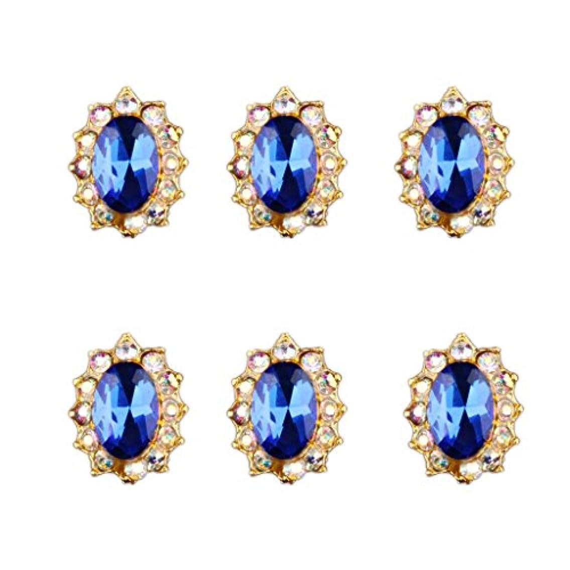 無織る虐待Perfk 10ピース キラキラ ネイル アート デコレーション ラインストーン チャーム ジュエリー 宝石 電話ケース対応 3Dヒントツール きれい 全10種類 - 3