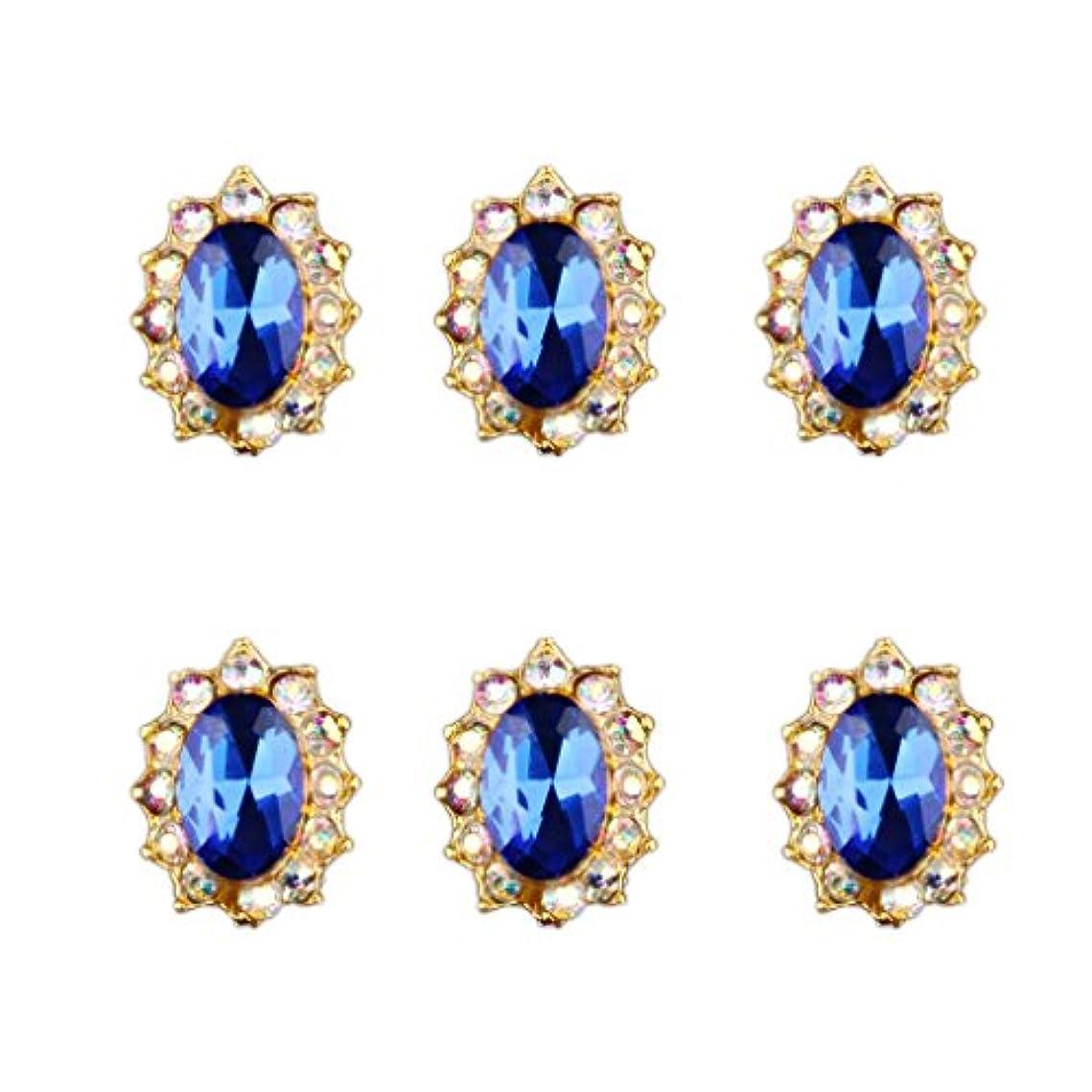魅惑的な放置全部10ピース キラキラ ネイル アート デコレーション ラインストーン チャーム ジュエリー 宝石 電話ケース対応 3Dヒントツール きれい 全10種類 - 3