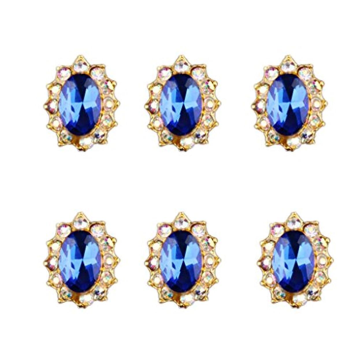 適用済み露傾斜Perfk 10ピース キラキラ ネイル アート デコレーション ラインストーン チャーム ジュエリー 宝石 電話ケース対応 3Dヒントツール きれい 全10種類 - 3