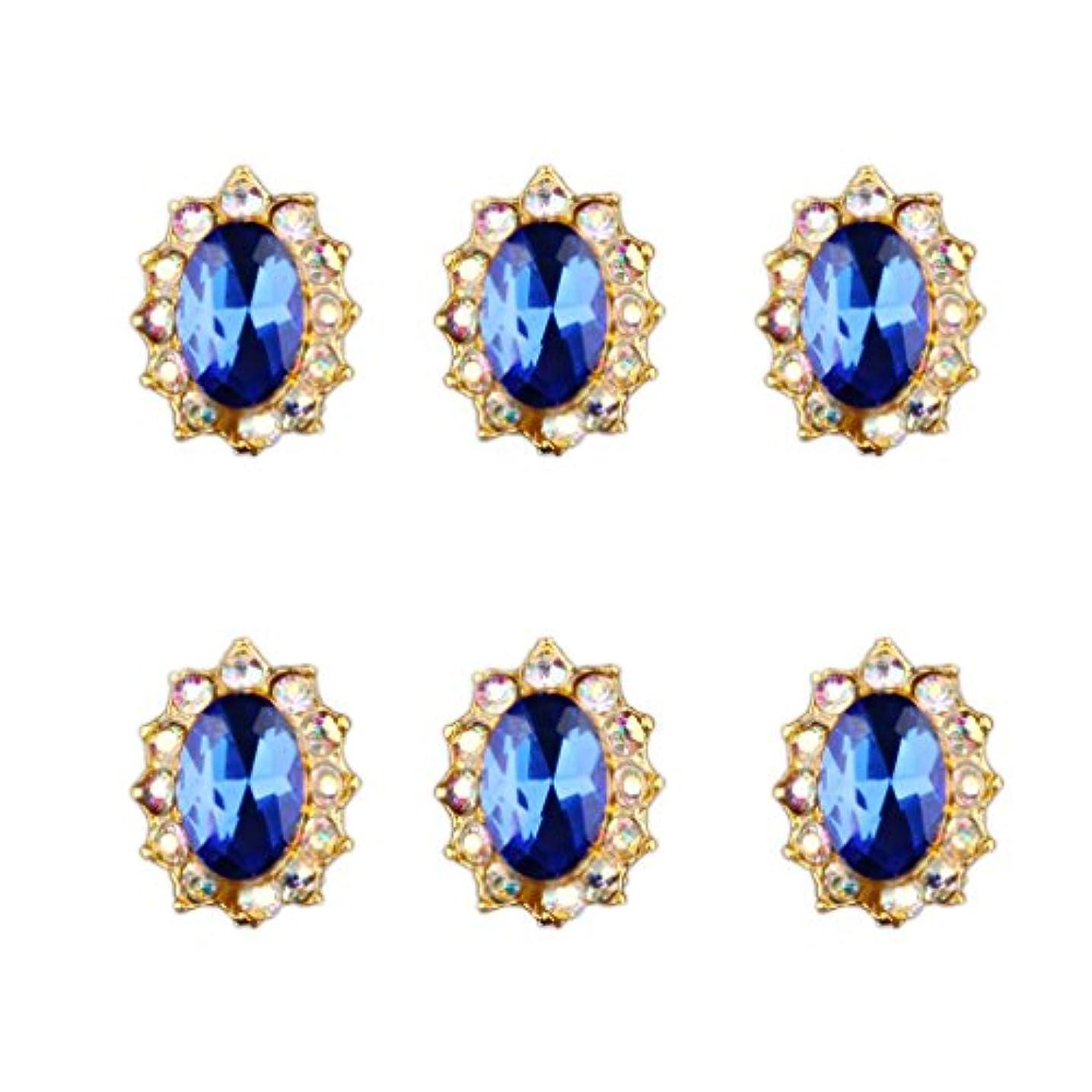 ブロックけん引証書Perfk 10ピース キラキラ ネイル アート デコレーション ラインストーン チャーム ジュエリー 宝石 電話ケース対応 3Dヒントツール きれい 全10種類 - 3