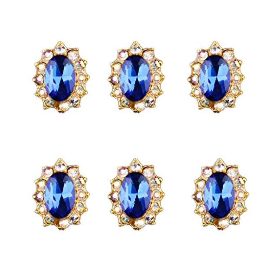 緩む芽偽造10ピース キラキラ ネイル アート デコレーション ラインストーン チャーム ジュエリー 宝石 電話ケース対応 3Dヒントツール きれい 全10種類 - 3