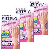 【まとめ買い】使いきり手袋 ポリエチレン 極うす手 Mサイズ 半透明 100枚 使い捨て 食品衛生法適合×3個