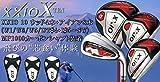 DUNLOP(ダンロップ) XXIO10 ゼクシオ10 レッドカラー メンズ ゴルフクラブセット ウッド4本+アイアン8本セット MP1000カーボンシャフト装着