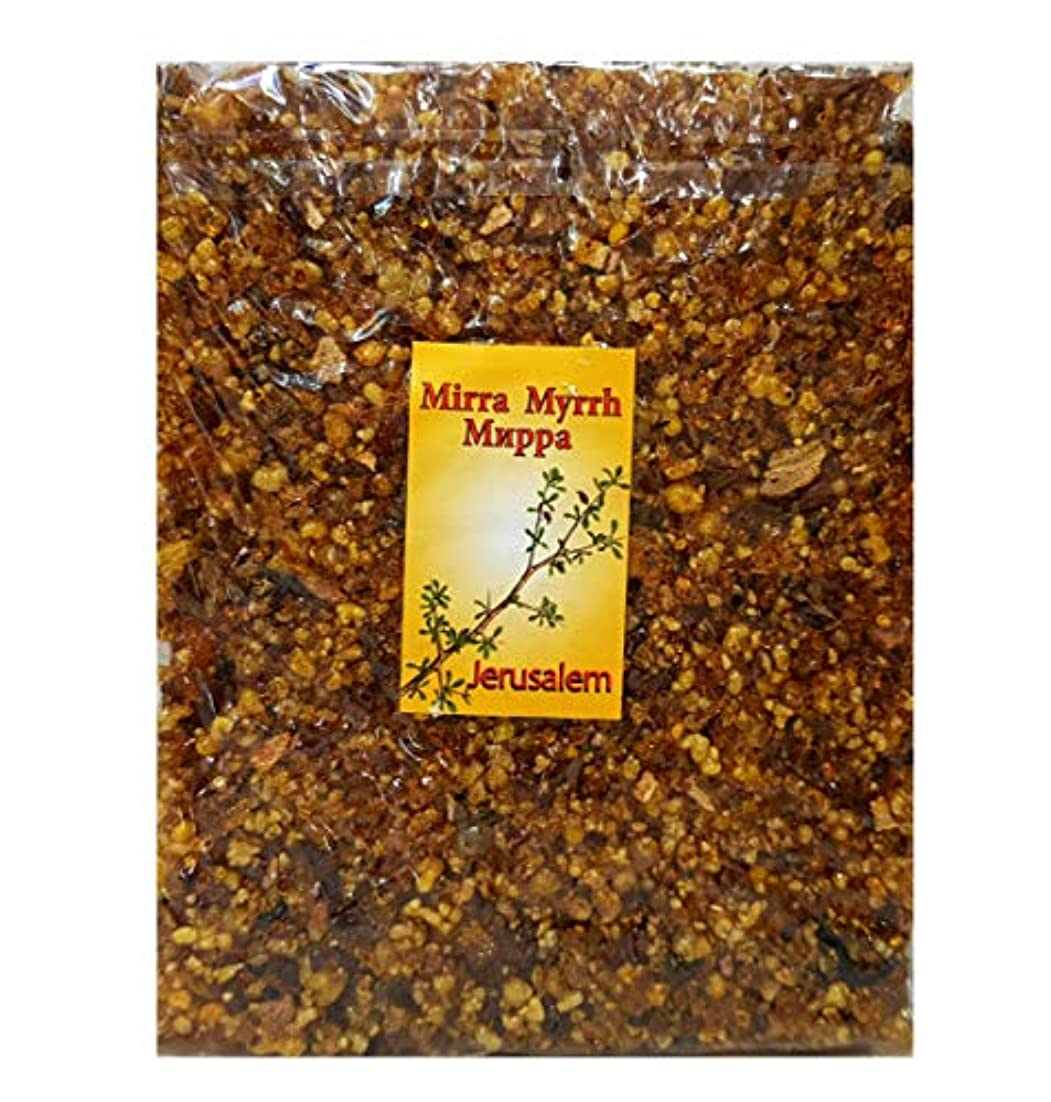 スイッチ傷跡出発するエルサレムFrankincense Myrrh Incense aromatic樹脂of the Holy Land 3.5 Oz/100 g