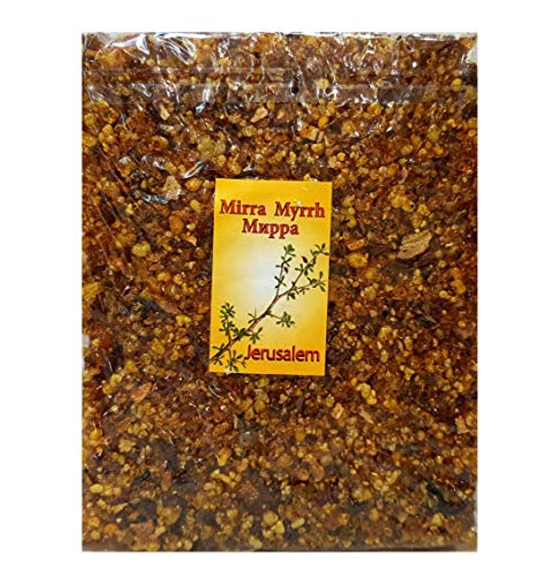 敬の念散髪吐くエルサレムFrankincense Myrrh Incense aromatic樹脂of the Holy Land 3.5 Oz/100 g