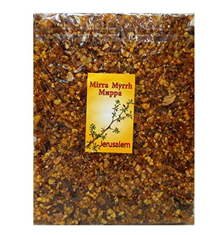 気分それら学部エルサレムFrankincense Myrrh Incense aromatic樹脂of the Holy Land 3.5 Oz/100 g