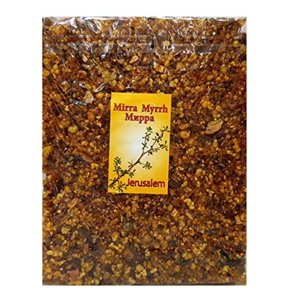 マウスピースさせるコンクリートエルサレムFrankincense Myrrh Incense aromatic樹脂of the Holy Land 3.5 Oz/100 g