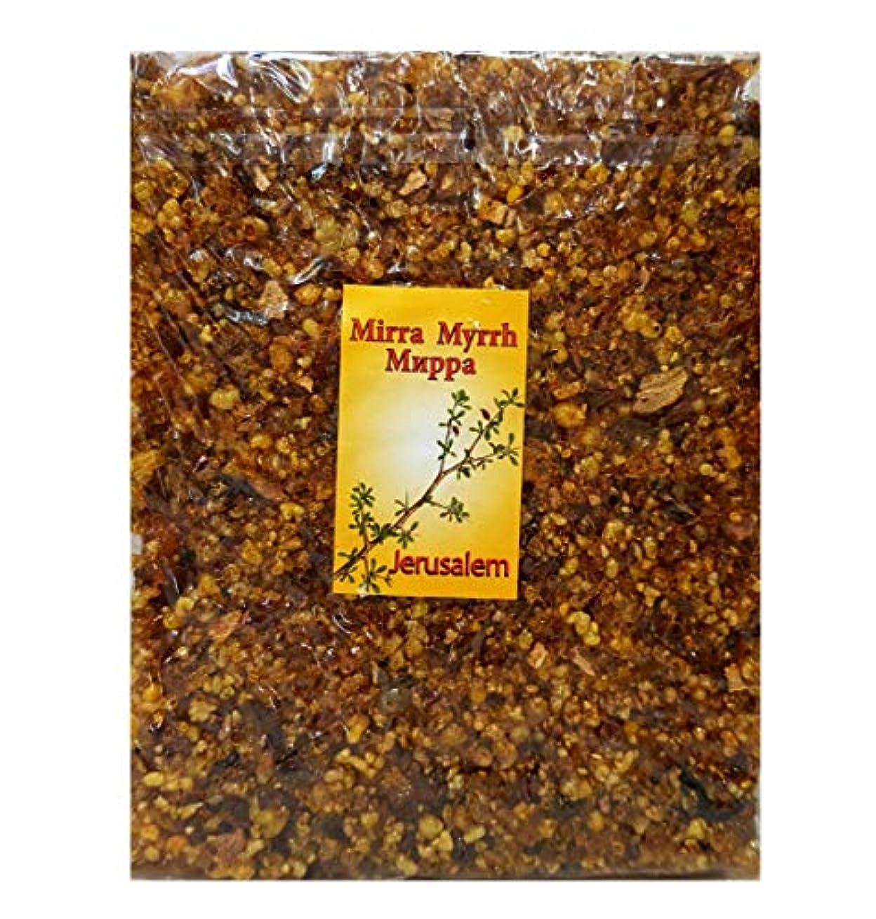 実際に蜜不適切なエルサレムFrankincense Myrrh Incense aromatic樹脂of the Holy Land 3.5 Oz/100 g