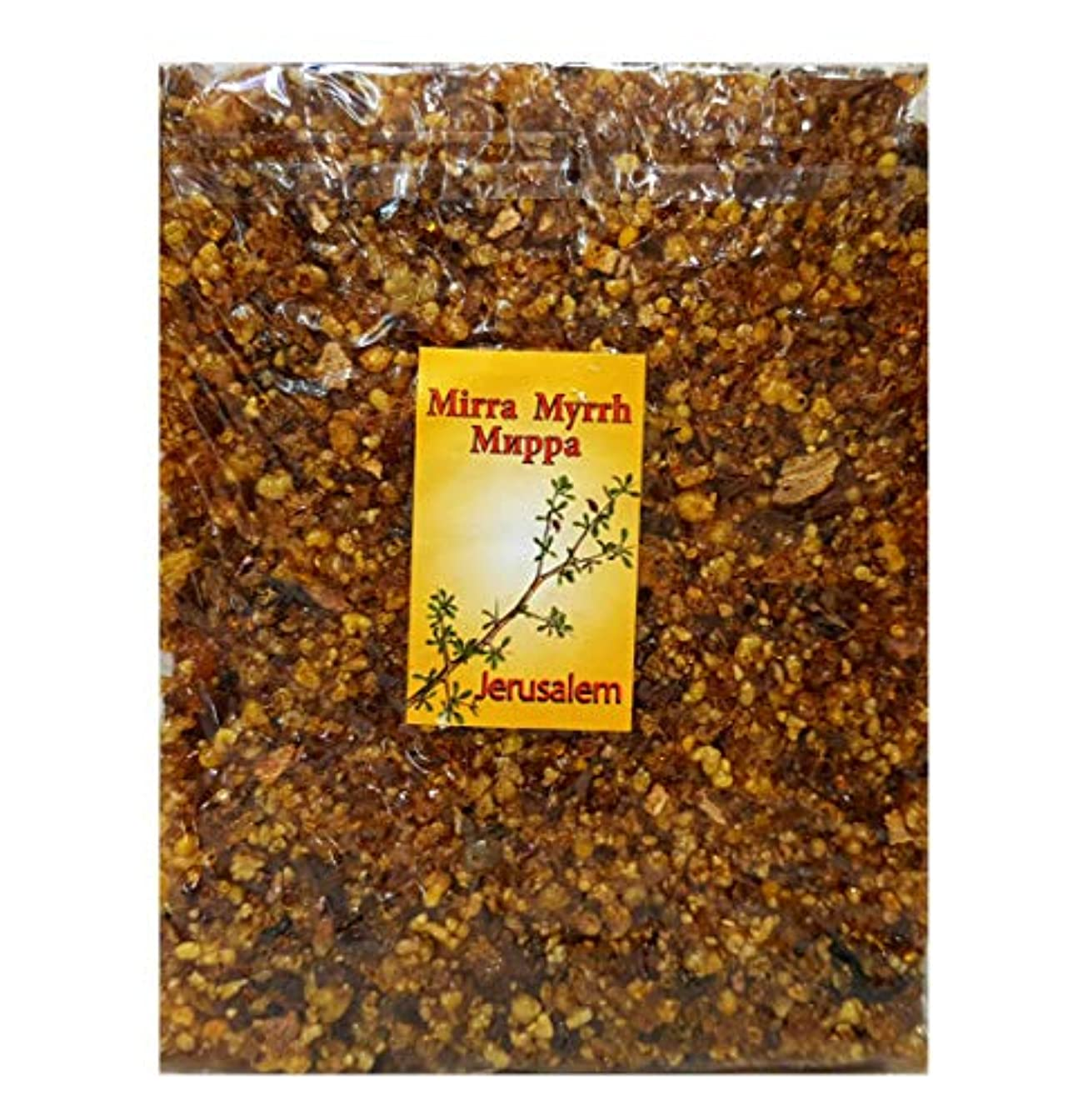 女優気分が良い服を着るエルサレムFrankincense Myrrh Incense aromatic樹脂of the Holy Land 3.5 Oz/100 g