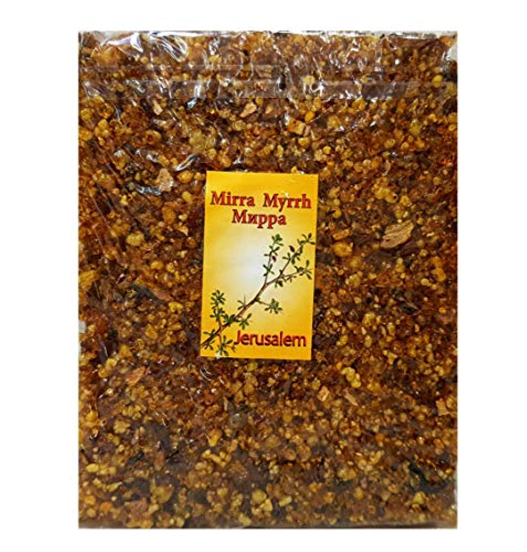 スラッシュ追い払う放つエルサレムFrankincense Myrrh Incense aromatic樹脂of the Holy Land 3.5 Oz/100 g
