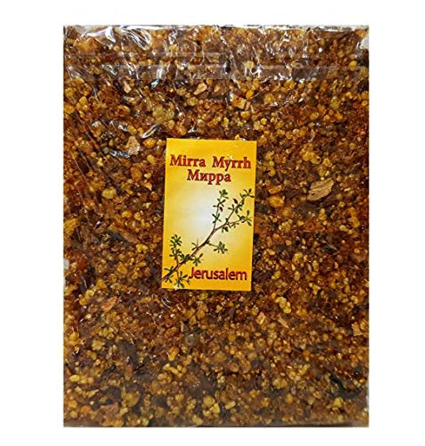 千懐疑論驚くばかりエルサレムFrankincense Myrrh Incense aromatic樹脂of the Holy Land 3.5 Oz/100 g