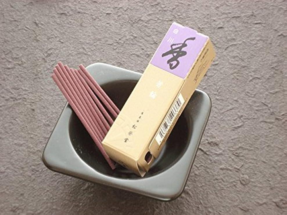 パラメータマーチャンダイザー抽象松栄堂 白川(しらかわ) 20本入り 【スティック】 【お香】