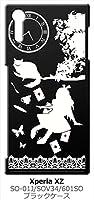 sslink SO-01J/SOV34/601SO Xperia XZ エクスぺリア ブラック ハードケース Alice in wonderland アリス 猫 トランプ カバー ジャケット スマートフォン スマホケース docomo au softbank 3キャリア対応