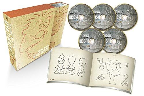 はじめ人間ギャートルズ Blu-ray BOX 2<初回仕様版>