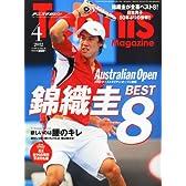 Tennis Magazine (テニスマガジン) 2012年 04月号 [雑誌]