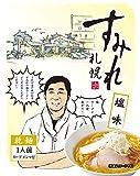 札幌 すみれ 塩ラーメン(乾麺、スープ、メンマ付)1食入り×5個
