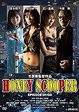 HONEY SCOOPER《EPISODE:1-3》[DVD]