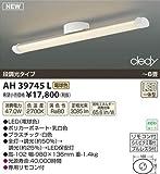 KOIZUMI(コイズミ照明) LEDシーリングライト cledy・TUBE STYLE(チューブスタイル) 段調光タイプ【適用畳数:~6畳...
