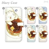 iPhone6 4.7inch ダイアリーケース 手帳型 ケース カバー スマホケース ジアン jiang かわいい おしゃれ きれい のらんち 67-ip6-ds0001