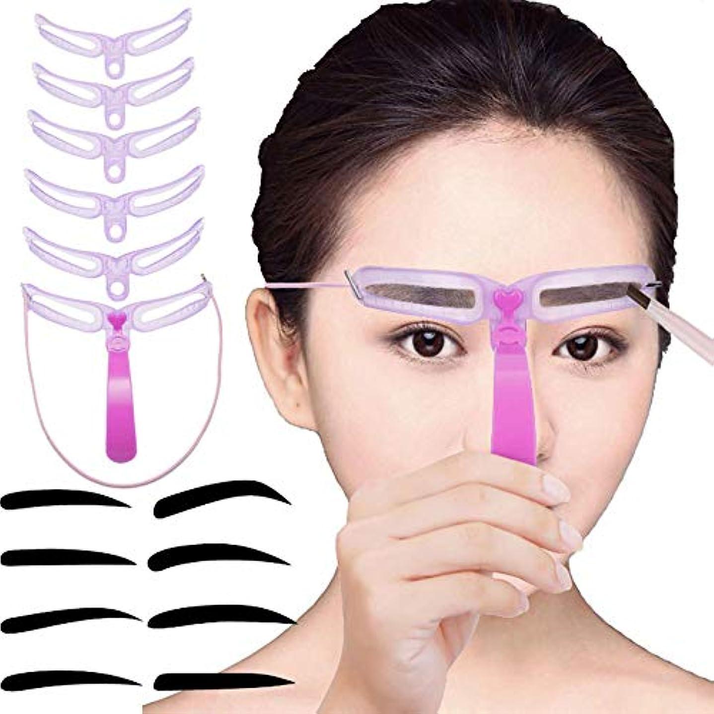 【改良】眉毛テンプレート 8種類 8パターン 眉毛ステンシル 美容ツール 男女兼用 ストラップ付き 2点セット