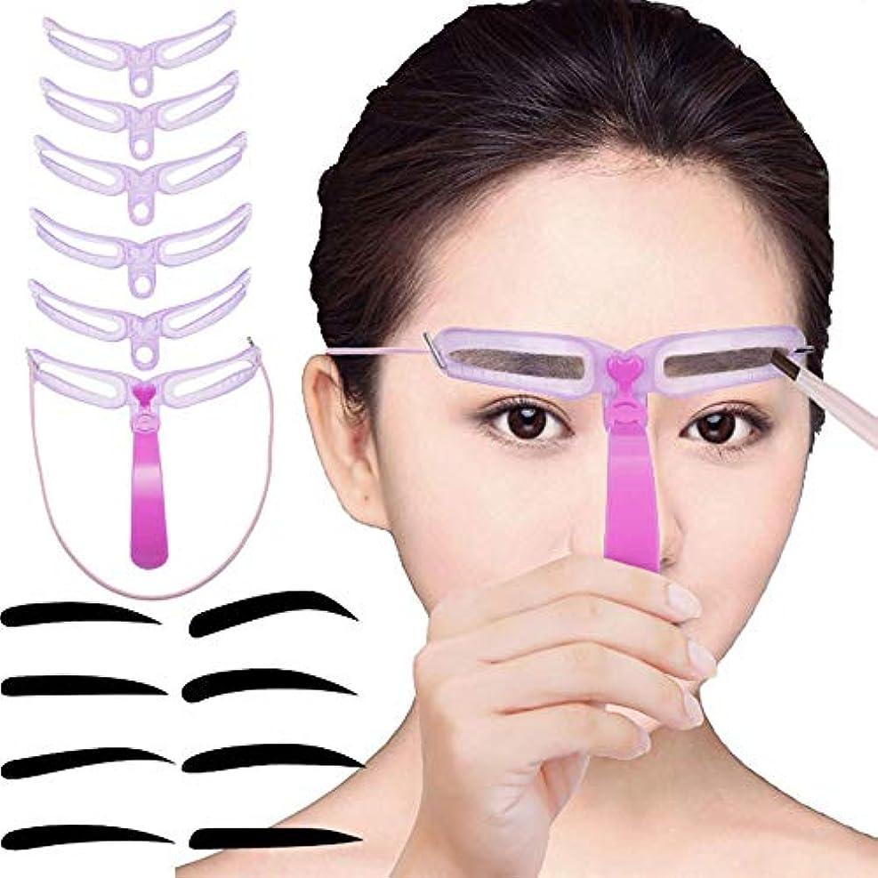 ワンダースラダム過激派【改良】眉毛テンプレート 8種類 8パターン 眉毛ステンシル 美容ツール 男女兼用 ストラップ付き 2点セット