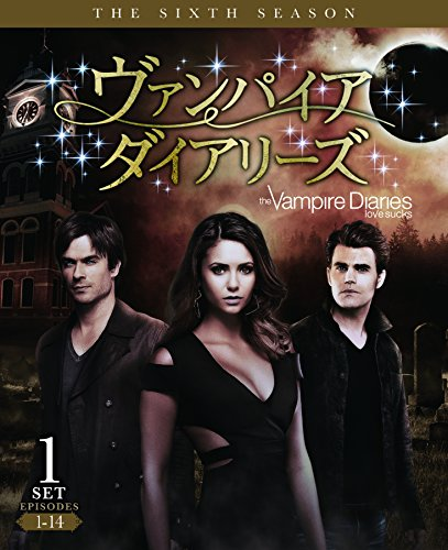 ヴァンパイア・ダイアリーズ <シックス> 前半セット(3枚組/1~14話収録) [DVD]