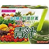 82種の野菜酵素×フルーツ青汁 (3g×25スティック) 2箱入