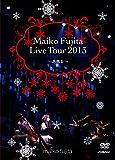 藤田麻衣子 LIVE TOUR 2013~高鳴る~【初回限定盤 X'mas Edition(DVD+CD)】