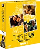 THIS IS US/ディス・イズ・アス 36歳、これから(シーズン1)<SEASONSコンパクト・ボックス>[DVD]