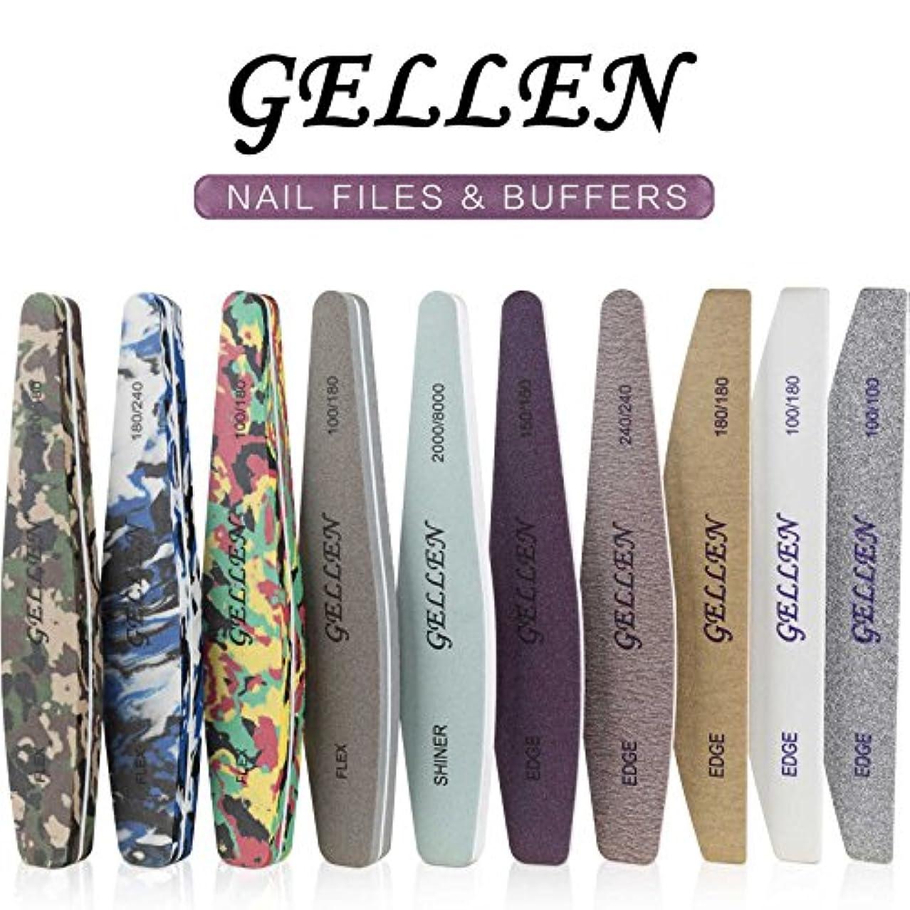 学者結果として配管Gellen 爪やすり 爪磨き ネイルケアセット ネイルファイル ネイルバッファー エメリーボード8種類計10本セット