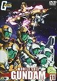 機動戦士ガンダム 11[DVD]