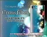 液晶保護フィルム付 XPERIA Z1 SO-01F SOL23 ハード カバー ケース Cross filter