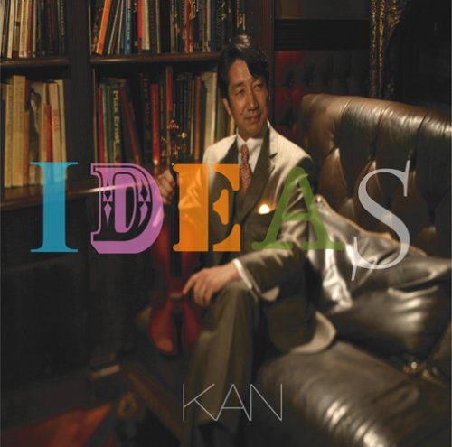 IDEAS~the very best of KAN~(初回生産限定盤)