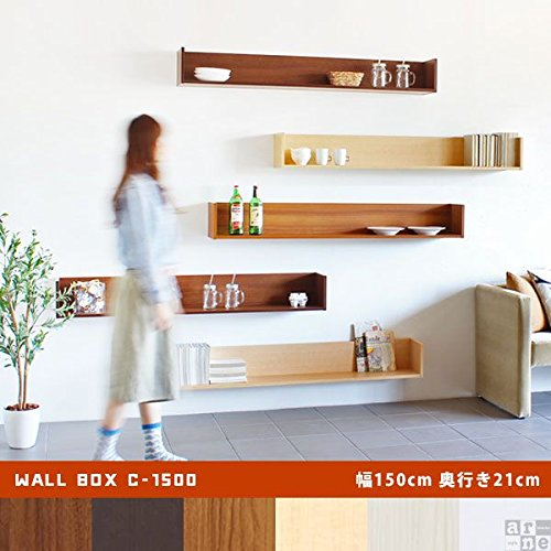 arne ウォールラック 壁掛け棚 本棚 飾り棚 幅150cm コの字型棚 壁面収納 薄型 奥行20cm Wall Box C-1500 北欧 チーク