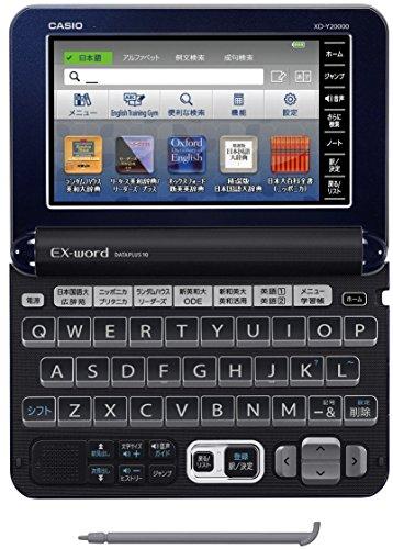 カシオ電子辞書エクスワードプロフェッショナルモデルXD-Y20000コンテンツ200