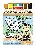 Melissa and Doug 3175 Paint with Water - Safari