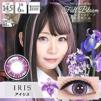 パーフェクトシリーズ フルブルーム 【アイリス(オーキッドパープル)】-3.50(1箱6枚) カラコン 紫