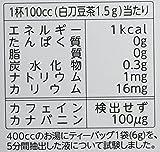 山本漢方製薬 なた豆茶100% 6gX12H 画像