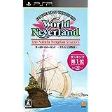 ワールド・ネバーランド ~ナルル王国物語~ - PSP
