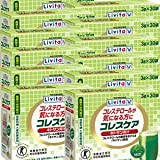 【12個】 コレスケア キトサン青汁 (3g×30袋)x12個(2ケース) (4987306020368)