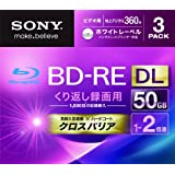 SONY ビデオ用BD-RE 書換型 片面2層50GB 2倍速 ホワイトプリンタブル 3枚パック 3BNE2VGPJ2