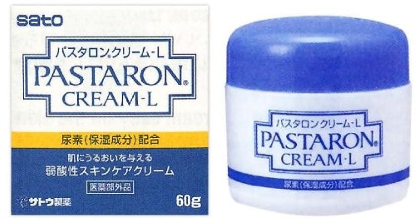 合成調べるあさりパスタロンクリーム-L 120g