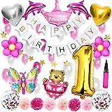 1歳誕生日飾り パーティー飾り付け ピンク happy birthdayバナー クラウン バタフライ イルカ 花 くまバルーン ペーパーフラワーボール ガーランド 女の子 1歳お祝い 部屋飾り付け