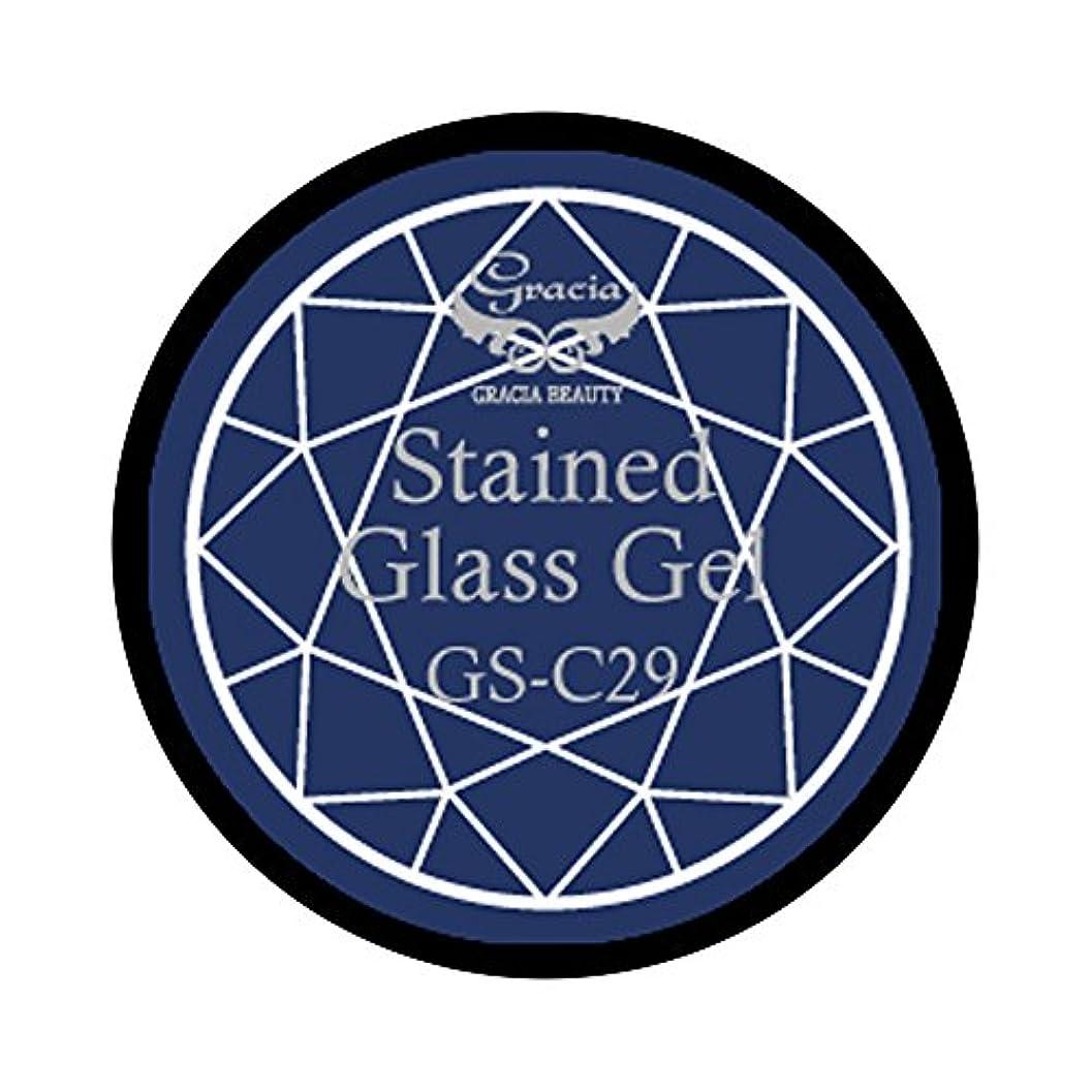 グラシア ステンドグラスジェル GSM-C29 3g