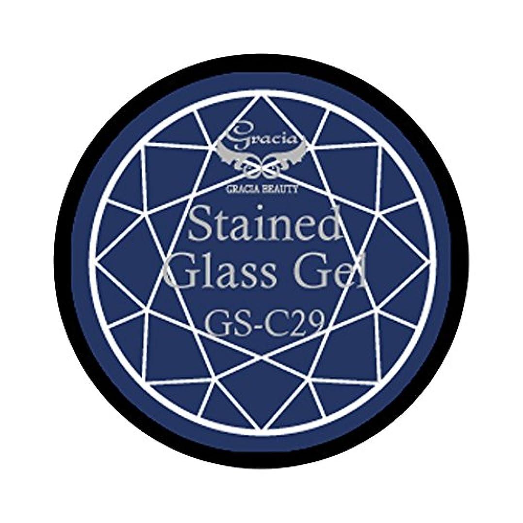 露タックマーティンルーサーキングジュニアグラシア ステンドグラスジェル GSM-C29 3g