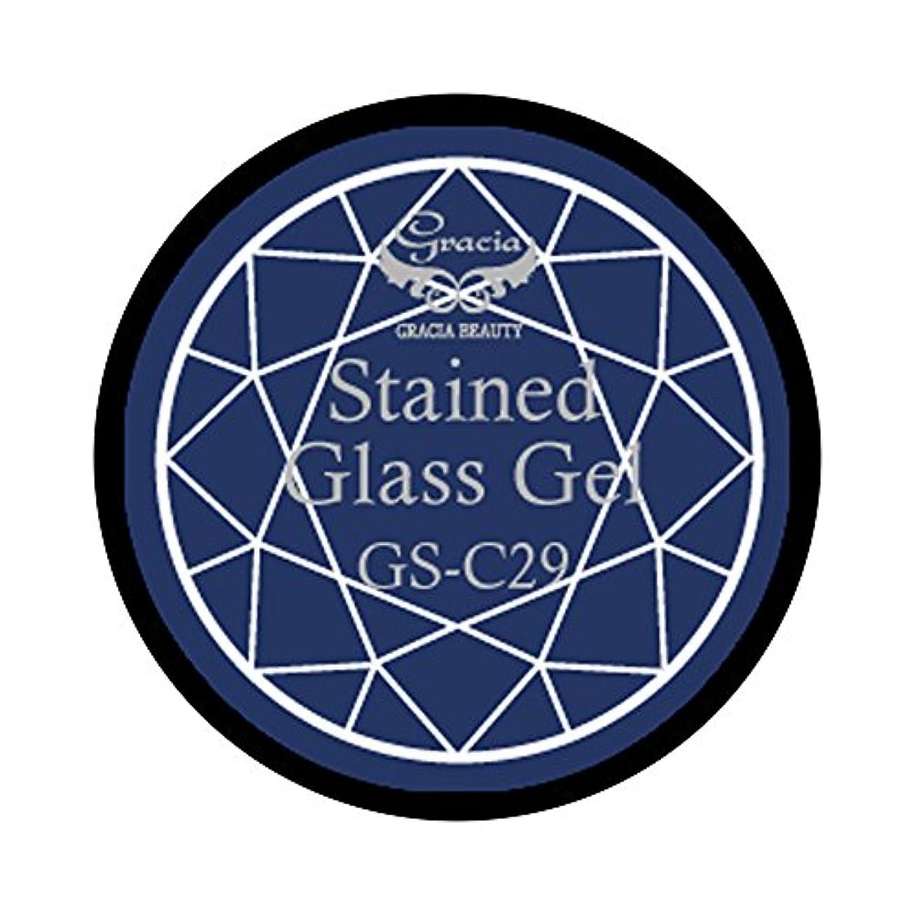 戸棚ジャンピングジャックオデュッセウスグラシア ステンドグラスジェル GSM-C29 3g