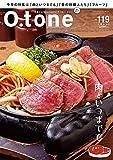 O.tone[オトン]Vol.119(肉といつまでも)[雑誌]