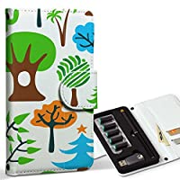 スマコレ ploom TECH プルームテック 専用 レザーケース 手帳型 タバコ ケース カバー 合皮 ケース カバー 収納 プルームケース デザイン 革 フラワー イラスト 植物 緑 003910