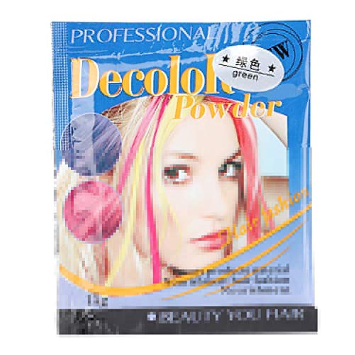 英語の授業があります国旗ヒゲ30pcs漂白パウダーヘアライターヘアブリーチパウダーキットのライトニングパウダー(# 1)