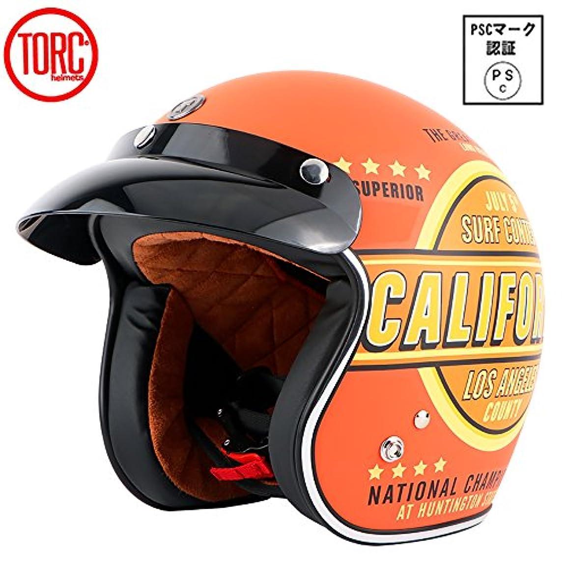 アレルギー性一時的プランターTORC T-50 ジェット ヘルメット バイクヘルメット 半キャン バイザー 共に23色 安全規格品PSC付 TYPEE32 (M(57-58cm))